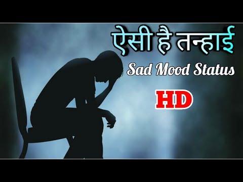 ऐसी है तन्हाई -Sad Mood Status||SM Media[Toor Films]Nusrat Fateh Ali Khan Songs