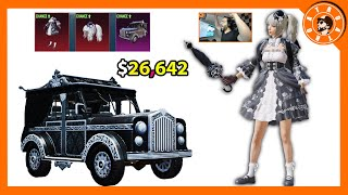 تفتيح صناديق سيارة الفيكتورية العذباء بقيمة 26,642$  😍 و توزيع شدات للمشاهدين🎁 PUBG MOBILE