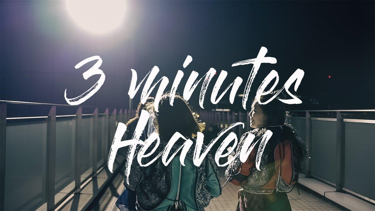 エレファンク庭 (EleFunk Garden) – 3分間ヘブン (3-Funkan Hebun)