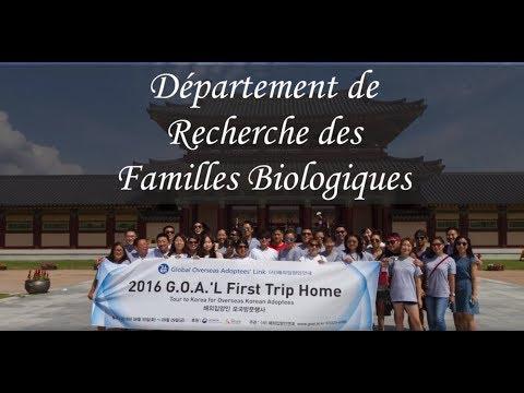 Recherche de famille biologique