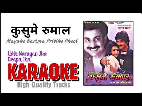 Maya Ko Barima Karaoke With Lyrics | Kusume Rumal