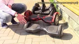 Как выбрать гироскутер?(Интернет-газета «Тюменская область сегодня» и компания персональныйтранспорт.рф выяснили, как подобрать..., 2016-08-12T14:09:51.000Z)