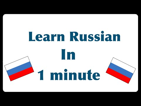 Learn how to say good morning,good afternoon,good evening,and good night in Russian