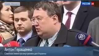 """12 07 15 Канал """"Интер"""" будет закрыт Новости сегодня"""