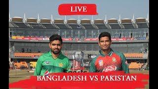 BANGLADESH VS PAKISTAN , 2nd T20I – LIVE streaming