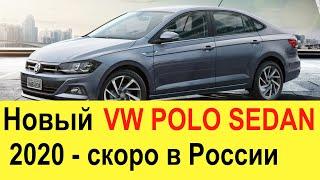 видео Volkswagen Arteon - обзор, технические характеристики, фото новой модели