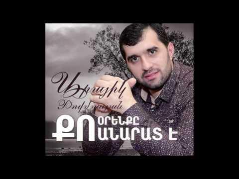 Parq, Gohutyun-Arayik Tovmasyan & Salpi Keleshian
