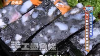 食在夠麻吉 GOMAJI 高雄 銅花精緻涮涮鍋