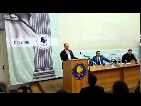 Студенты и преподаватели РГГУ криками «Позор!» встретили лидера «Антимайдана» Старикова. Видео Дождь