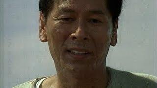 SUNTORY WHISKY WHITE スーパークリーン 2001年.