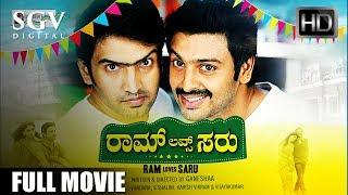 Raam Loves Saruu | Kannada New Movies Full 2019 | Srikanth, Sunaina | Nambiyaar Tamil