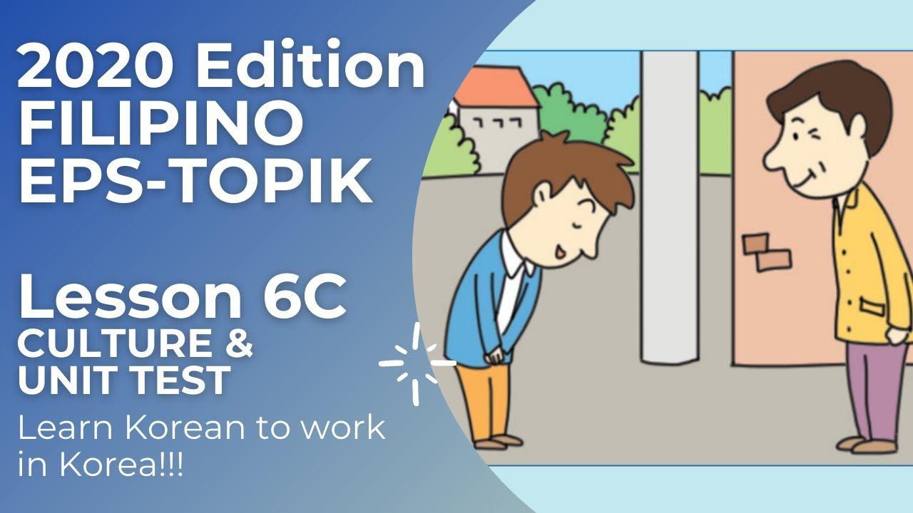 FILIPINO EPS-TOPIK LESSON 6C - CULTURE & UNIT TEST
