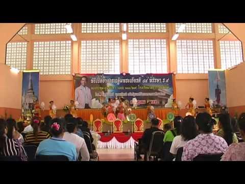 พิธีเปิดหอประชุม รร.สุวรรณโฆษิต 06-07-2555