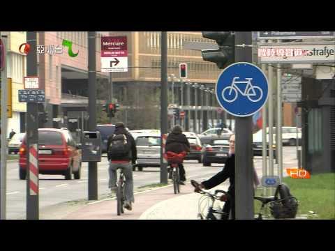 (粵語)歐陸導賞遊(單車遊德國) - 柏林(ADFC  Worldwide Cycling Atlas)2013-02-17