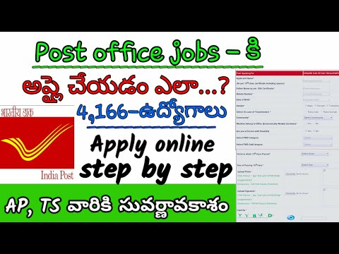 how to apply Post office jobs 2020 in telugu || central government jobs 2020 || AP and TS govt jobs