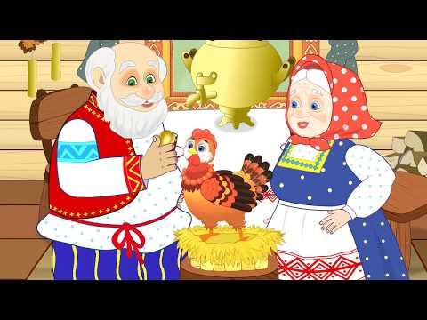 Курочка ряба мультфильм для самых маленьких детей смотреть онлайн