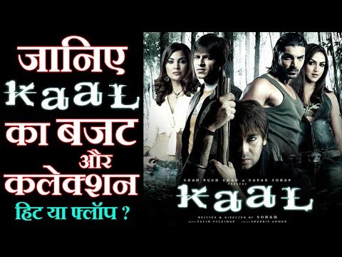 Kaal 2005 Movie Budget, Box Office Collection, Verdict And Facts | Ajay Devgan
