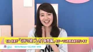 本編はコチラ http://ondemand.pigoo.jp/products/detail.php?product_i...