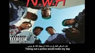 ترجمة أغنية NWA - F**k The Police