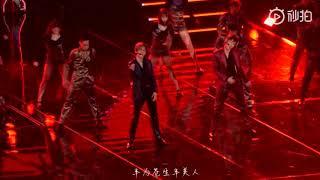 181203 Changmin focus - Jungle