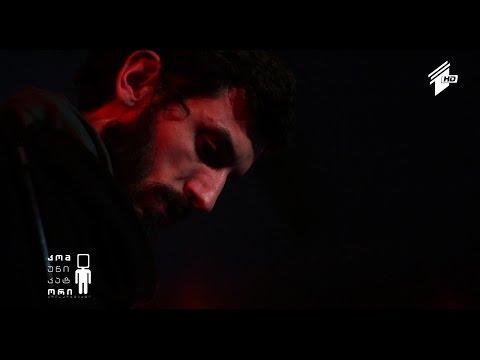 ცოცხალი მუსიკა - Avi Musaifi - Testten. Live at Electronauts 2014
