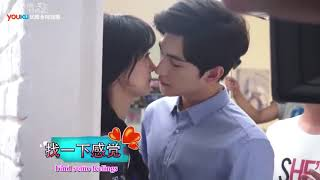 Video Engsub - Yang Shuang - Love O2O BTS - Kiss scene ep 17 (First kiss) download MP3, 3GP, MP4, WEBM, AVI, FLV November 2018
