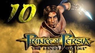 """10***Zagrajmy w Prince of Persia: Piaski Czasu - """"Droga do jaskiń"""""""