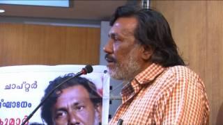 Malayalanadu UAE Chapter Pusthaka Samaharanam -Kureeppuzha Sreekumar Kavitha ,Ishtamudikkaayal