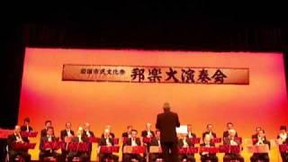 【頌和楽】都山流尺八本曲-2/2