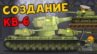 Creation of the steel monster Kv-6. Cartoons about tanks