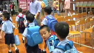 Publication Date: 2019-07-21   Video Title: 2005 09 01 純陽小學
