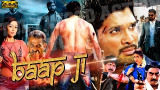 BAAP JI # SOUTH DUBBD HINDI MOVIE |
