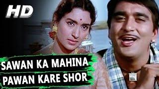Sawan Ka Mahina Pawan Kare Shor | Mukesh, Lata Mangeshkar | Milan 1967 Songs | Sunil Dutt, Nutan