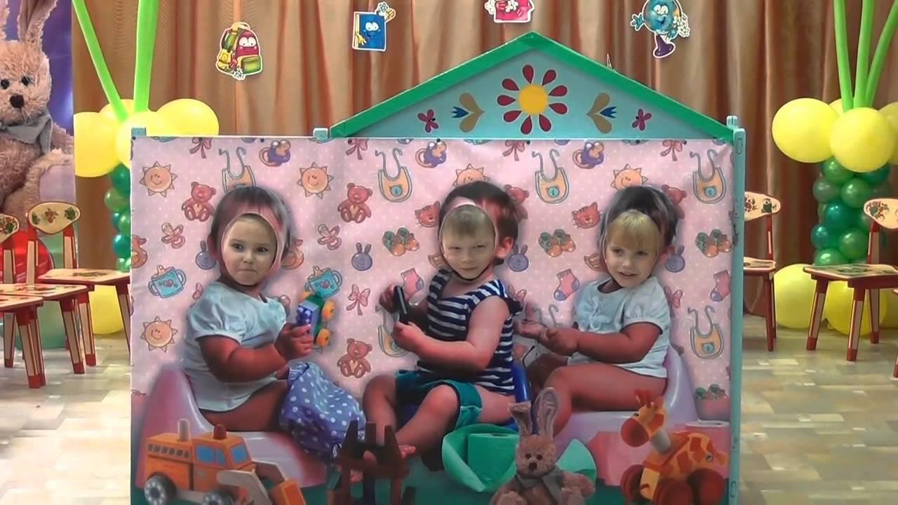 Картинки детский сад и семья