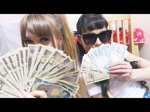 Rich in Japan!?