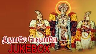 Thirumale Perumale Music Jukebox