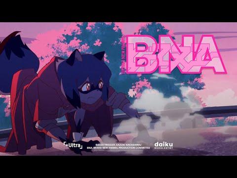 BNA: Brand New Animal - Official Trailer