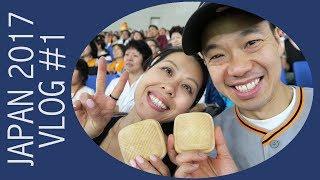 Japan 2017 Vlog - Tokyo, Ramen, Baseball