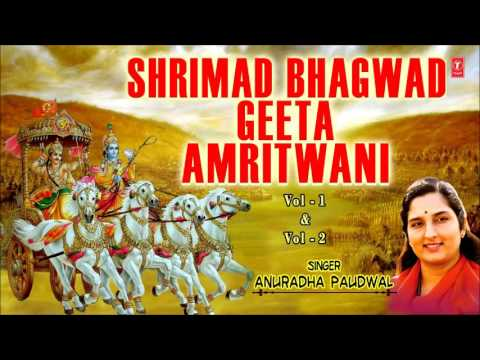 Shrimad Bhgwat Geeta Amritwani Vol 1, Vol 2 By Anuradha Paudwal I Full Audio Songs Juke Box