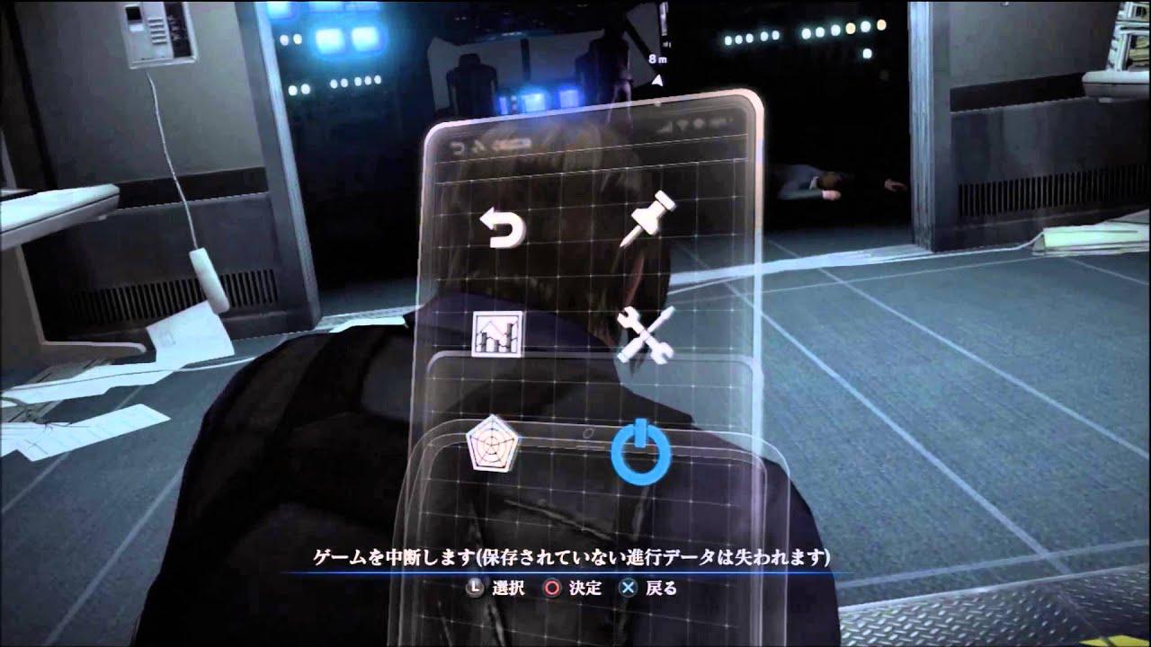 無限 武器 6 バイオ