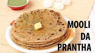 How to make Mooli de Pranthe | Punjabi Nashta Thumbnail