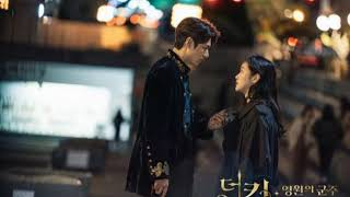 Kim Jong Wan (김종완 of NELL)- 연 (Gravity) The King Eternal Monarch OST  [[1 hour]]