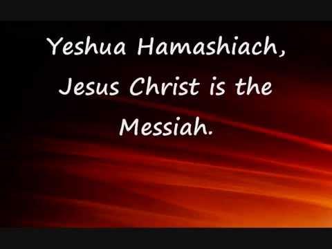 Yeshua HaMashiach Lyrics