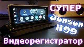 Купить видеорегистратор Lexand в Москве