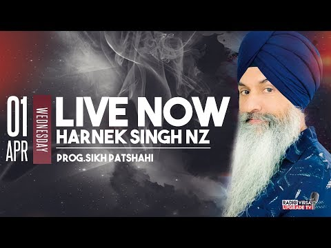 🔥LIVE FROM RADIO VIRSA UPGRADE TV STUDIO 🔥1 April 2020   Harnek Singh Newzealand