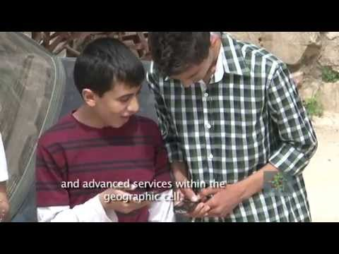 How Do Mobile Phones Work? Al Nayzak - Palestine