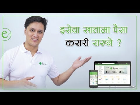 How to load money in eSewa account? | Tutorial 2.1 | Official Video | Shorter Version