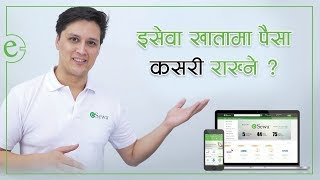 How to load money in eSewa account?   Tutorial 2.1   Official Video   Shorter Version