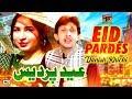 Eid Pardes | Danish Khichi | New Punjabi Eid Song 2020 | Tp Gold