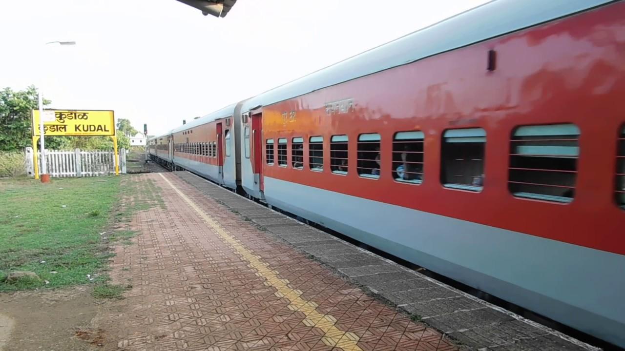 01066 Ernakulam - Mumbai CST Special LHB Train Entering Kudal Station :  Konkan Railways